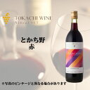 十勝ワイン とかち野 赤 720ml