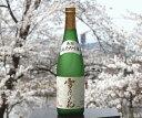両関 純米大吟醸 雪月花 720ml