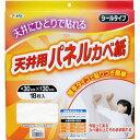 アサヒペン 厚手タイプ天井用パネルカベ紙 TP-21(18枚入)