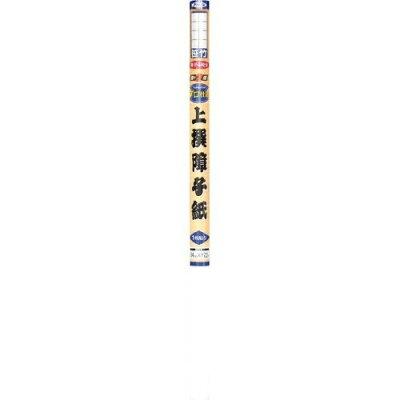 上撰障子紙 笹竹 94cm*7.2m(1枚入)