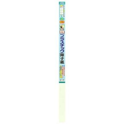 UVカットプラスチック障子紙 雲竜 94cm*4.3m(1枚入)