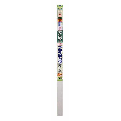 アサヒペン アイロン貼り超強プラ障子紙 6841 無地(1枚入)