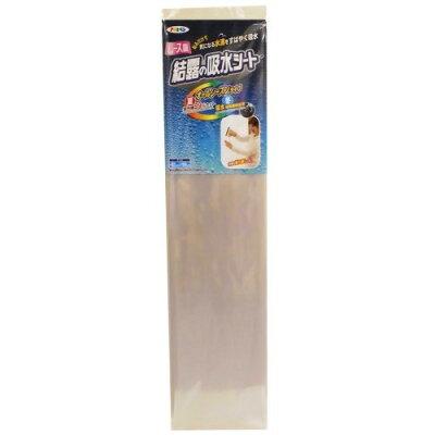 UVカット レース調 結露の吸水シート KK-11 92cm*90cm(1枚入)