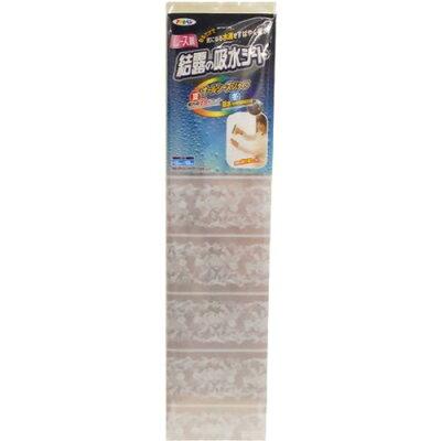 UVカット レース調 結露の吸水シート KK-12 92cm*90cm(1コ入)