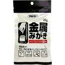 アサヒペン 金属みがき ピカピCANミニ(20g)