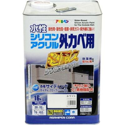 アサヒペン 水性シリコンアクリル外かべ用 ホワイト 16kg