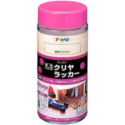 アサヒペン 油性/ラッカー系クリヤラッカー 透明(クリヤ)(300ml)