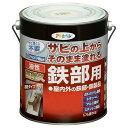 アサヒペン 油性高耐久鉄部用 ライトグレー(1.6L)