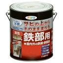 アサヒペン 油性高耐久鉄部用 ツヤ消し黒(1.6L)