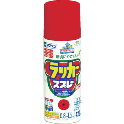 アサヒペン アスペン ラッカースプレー 420ml 赤