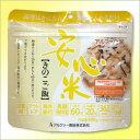 アルファー食品 安心米 きのこご飯 NR 100g