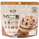 アルファー食品 安心米 きのこご飯 AF 100g