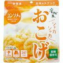 アルファー食品 安心米 おこげ コンソメ味 51.2g