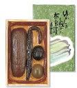 奈良漬(なら漬)春日大名漬 木箱入H30