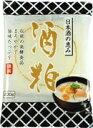 飯田フーズ 日本酒の恵み 200g