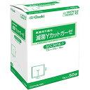 滅菌Yカットガーゼ SCC3016-1 50袋