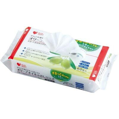 オリーブオイルのおしりふき(60枚入)