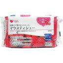 プラスハート 口腔ケア用ウエットシート マウスティシュー いちご風味(60枚入)
