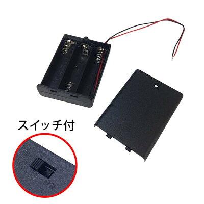 オーム電気 日用品・ペット 乾電池 電池ケース単3×3 スイッチ・カバー付