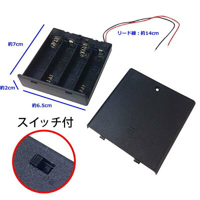 オーム電機 00-1846 電池ケース単3×4 スイッチ・カバー付 001846