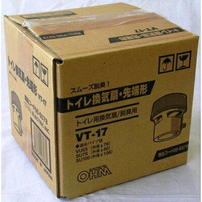 OHM トイレ換気扇 先端型 VT-17(00-6578)