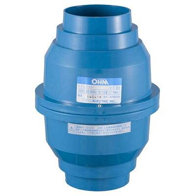 OHM トイレ換気扇 先端型 VT-20(00-6579)