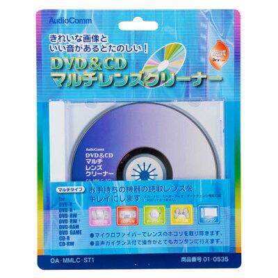 DVD&CDマルチレンズクリーナー 乾式 OA-MMLC-ST1(1コ入)