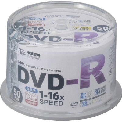 DVD-R 16倍速対応 録画用 スピンドル入 PC-M16XDRCP50S(50個入)
