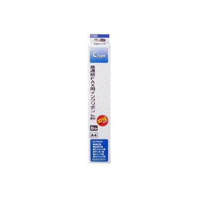 オーム ファクス用インクリボン Cタイプ OA-FRS33C(1コ入)