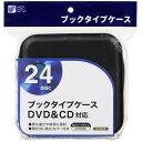 DVD/CDケース 24枚収納 ブックタイプ ブラック OA-RS4CA-K(1個)