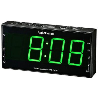 OHM AudioComm AMFMクロックラジオ RAD-C870Z