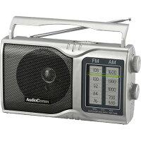 AudioComm AM/FMポータブルラジオ RAD-T208S(1個)