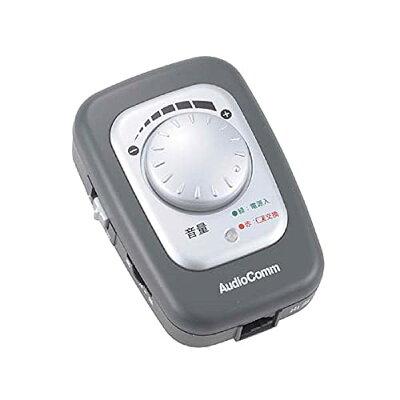 オーム電機 電話受話音量コントローラー 03-1740 ASU-1740K