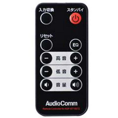 OHM AudioComm ワイヤレススピーカー テレビ用 スピーカー ASP-BT1957Z