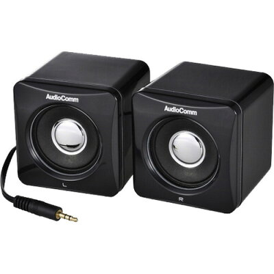 AudioComm ステレオミニスピーカー ブラック ASP-204N-K(1セット)