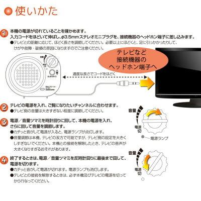 OHM AudioComm 耳もとスピーカー ASP-205N