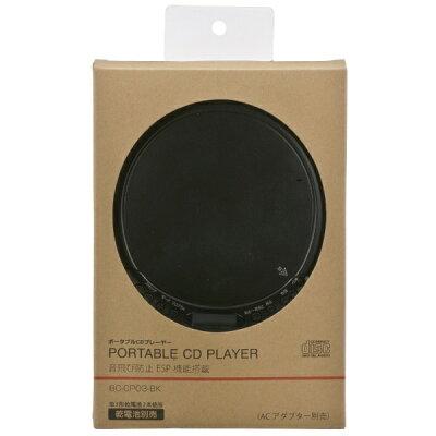オーム電機 OHM ELECTRIC ポータブルCDプレーヤー BC-CP03-BK ブラック