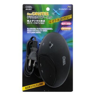 卓上ブースター 04-0557 AN-0557