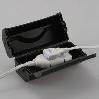 防雨型コンセントBOX HS-BOX01(1コ入)