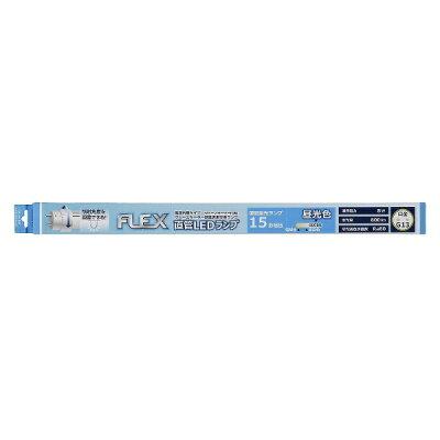 オーム電機 直管LEDランプ 15形相当 8W 昼光色 LDF15SS-D 8 8-A