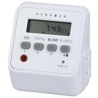OHM 電源用デジタルタイマー AV100V/1500Wまで ホワイト HS-APT70