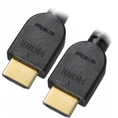 プレミアムHDMIケーブル 4K・3D対応 黒 1M 05-0579(1コ入)