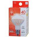 06-0203 LED電球 レフランプミニ形 密閉形器具対応・広配光タイプ 4.0W/360lm E17 電球色