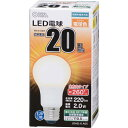 LED電球 一般電球形 20形相当 E26 電球色 06-1731 LDA2L-GAG5(1コ入)