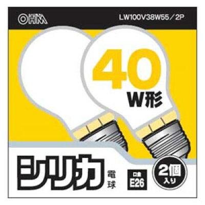 OHM シリカ電球 40W形 LW100V38W55/2P(2コ入)