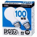 OHM シリカ電球 100W形 LW100V95W60/2P(2コ入)
