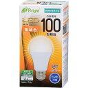 オーム電機 LED電球 100形相当 電球色 E26 密閉形器具対応・広配光タイプ 12.8W/1570lm LDA13L-G AS25