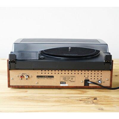 レコードプレーヤーシステム B200(1コ入)