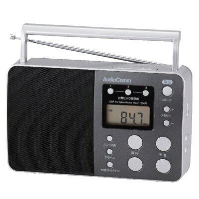 OHM AudioComm DSPポータブルラジオ RAD-T550N