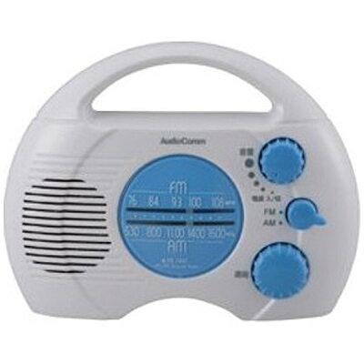 OHM AudioComm AM/FMシャワー ラジオ RAD-S768Z